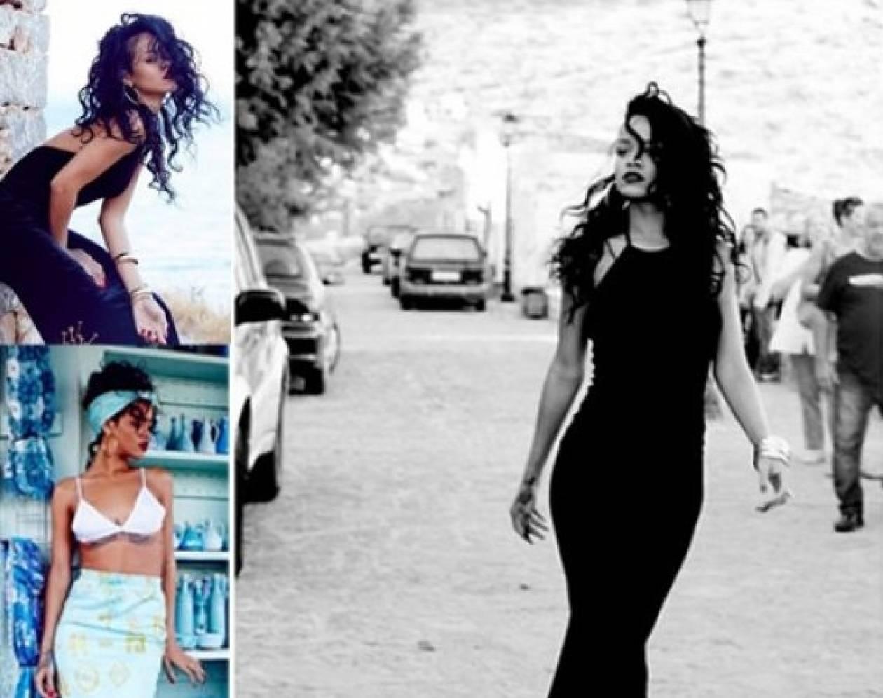 Η Rihanna και η Ελλάδα