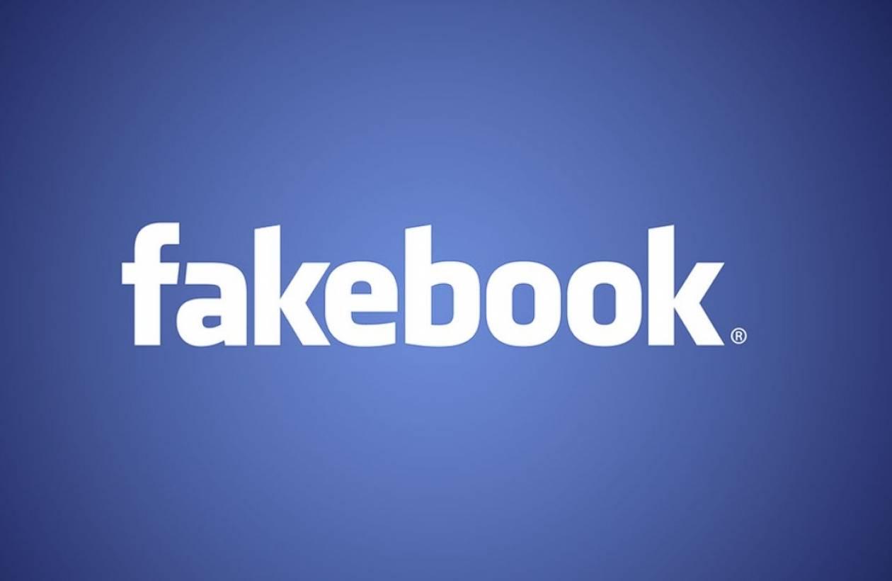 Το Facebook αφαίρεσε βίντεο με τον αποκεφαλισμό γυναίκας