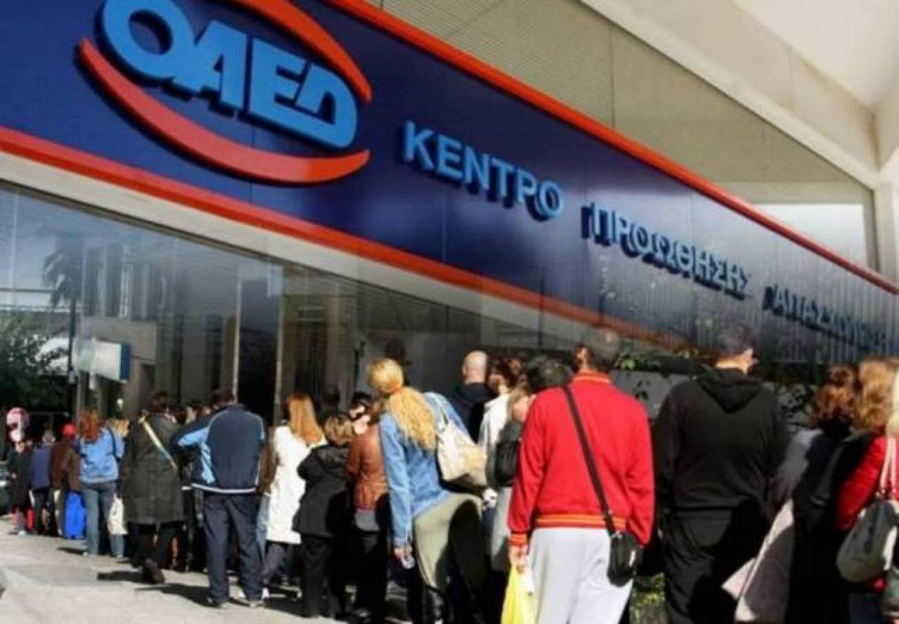 Ανοίγουν 28.000 θέσεις εργασίας για ανέργους