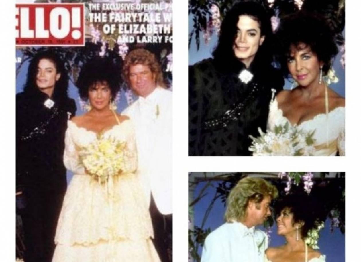 Όταν η Elizabeth Taylor παντρεύτηκε στο ράντσο του Michael Jackson