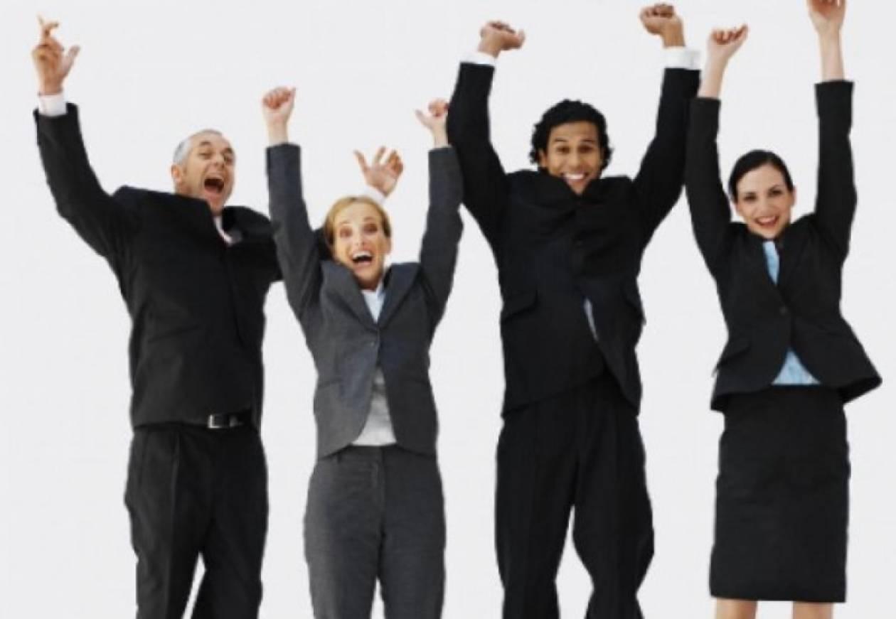 4 τρόποι για να είσαστε ευτυχισμένοι εν ώρα... εργασίας!