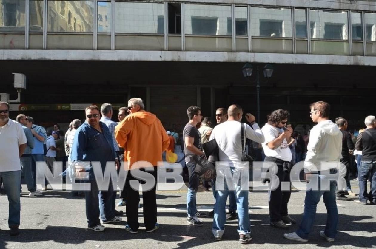 Στο υπουργείο Εργασίας οι εργαζόμενοι στο Σκαραμαγκά (Pics)