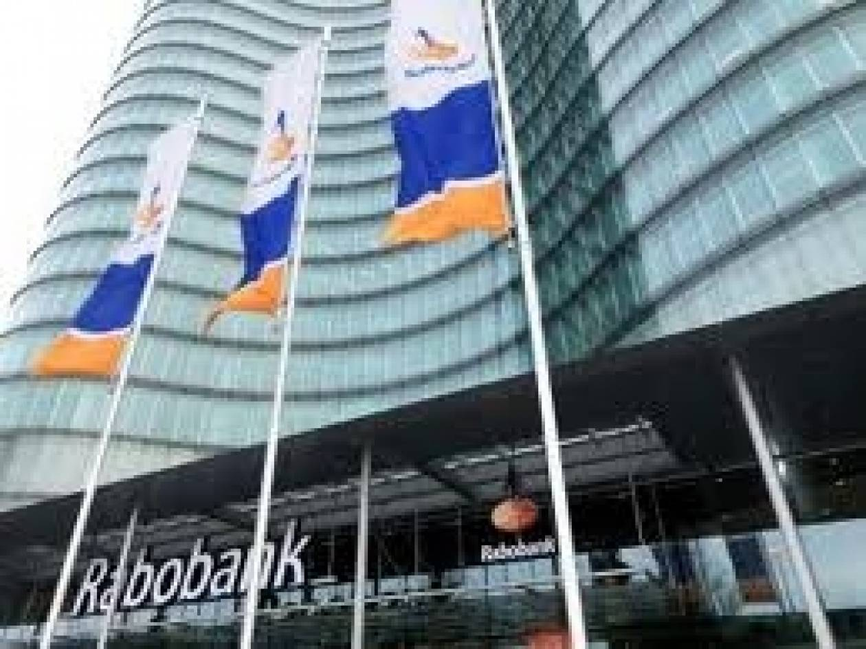 Πρόστιμο 1 δις. δολ. στην ολλανδική τράπεζα Rabobank