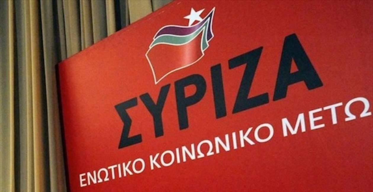 H απόφαση της Κ.Ε. του ΣΥΡΙΖΑ για την πολιτική που θα ακολουθήσει