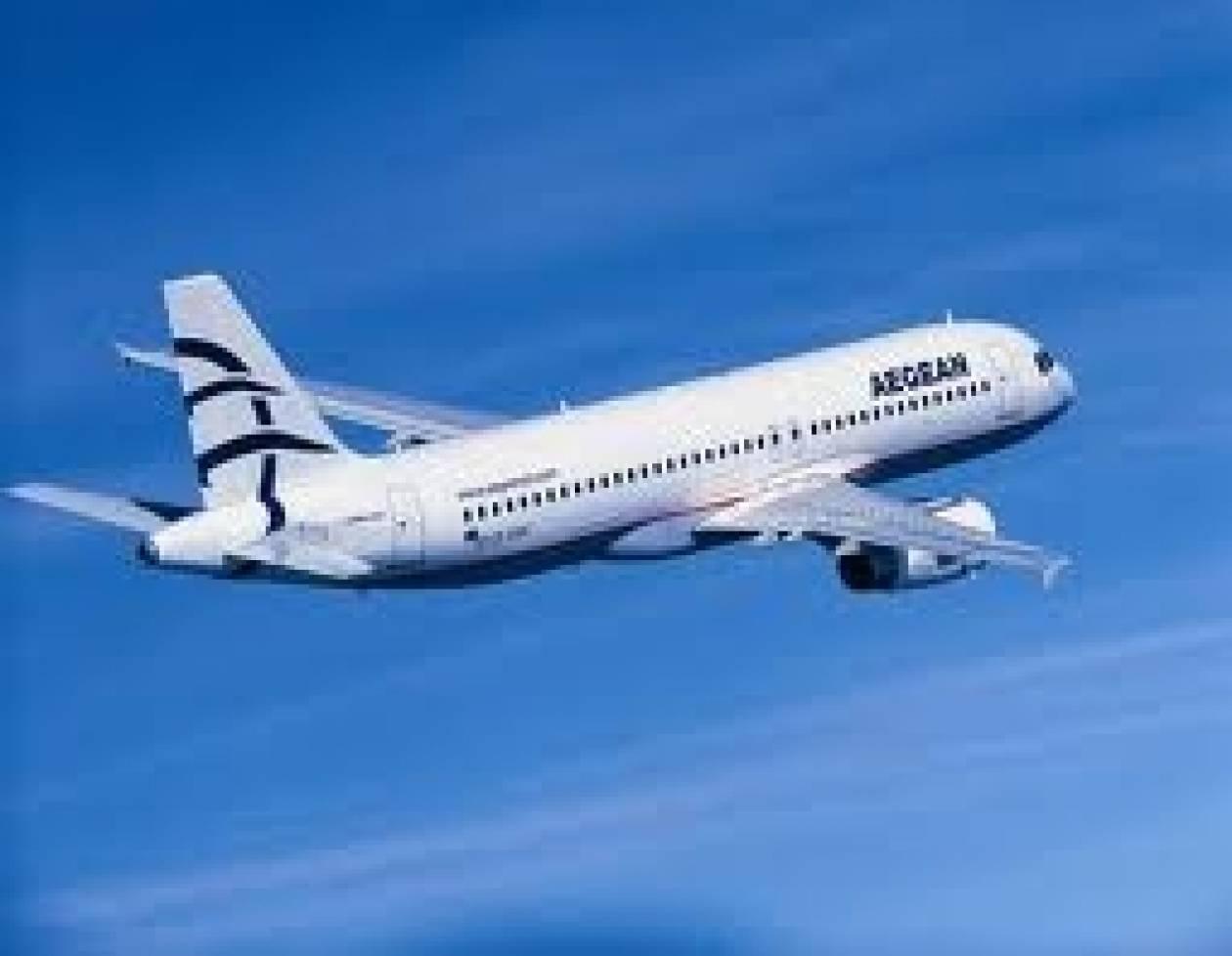 Ολοκληρώθηκε η εξαγορά της Olympic Air από την Aegean