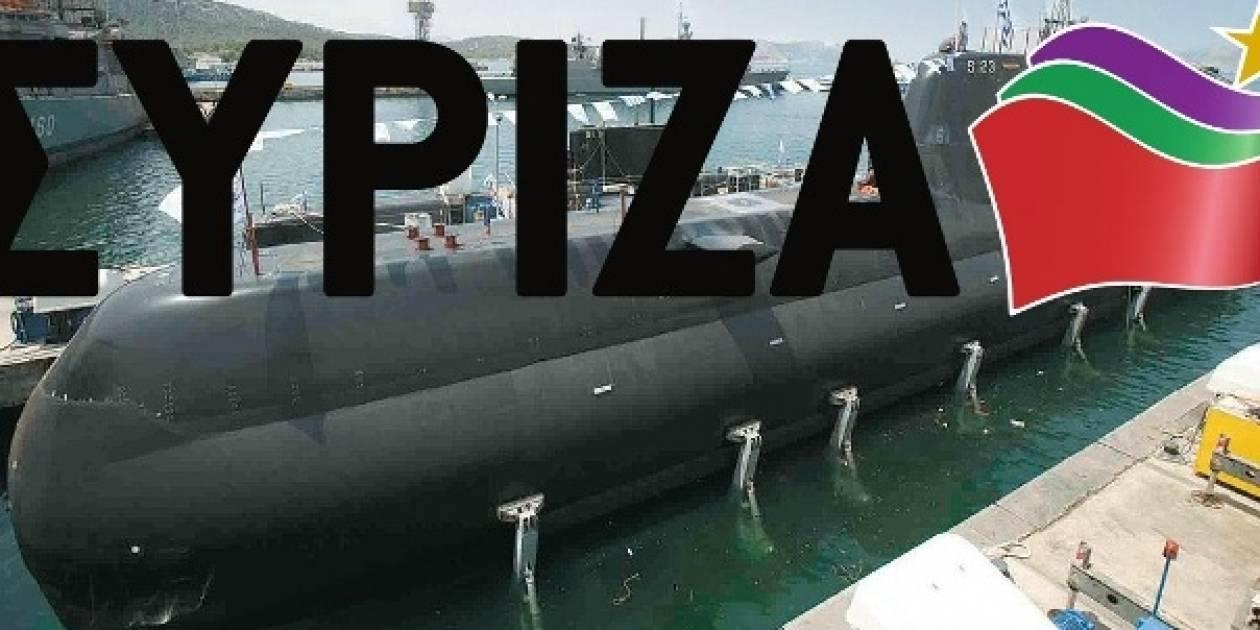ΣΥΡΙΖΑ: Πολιτικά συνυπεύθυνος ο  Σαμαράς  για Σκαραμαγκά και υποβρύχια