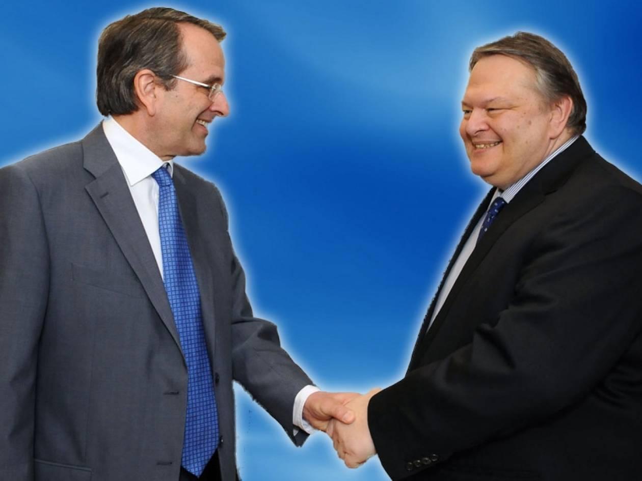 Συμφωνία Σαμαρά-Βενιζέλου: Τα 43 σημεία του προγραμματικού πλαισίου