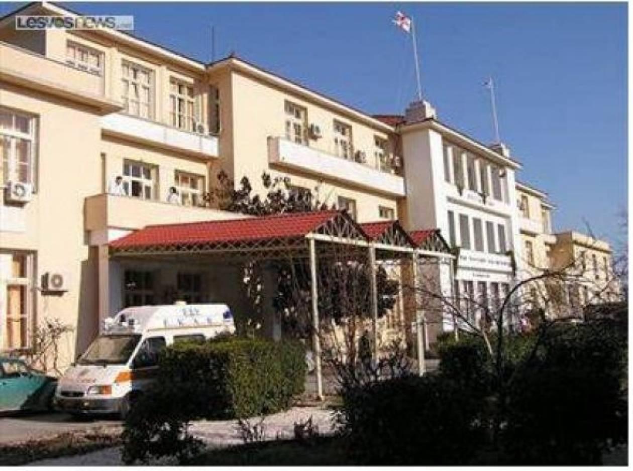 Μυτιλήνη: Στο νοσοκομείο μεταφέρθηκε το βρέφος