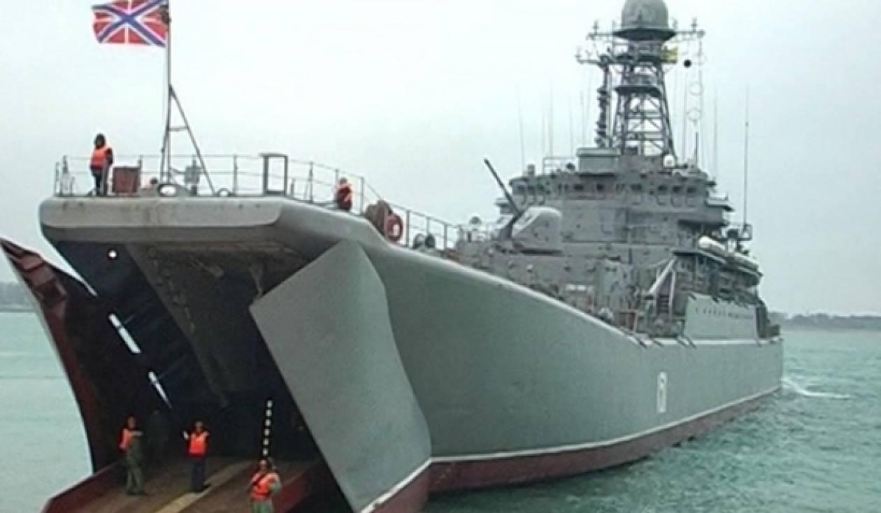 Το πλοίο «Αζόφ» στη δύναμη του ΠΝ της Ρωσίας
