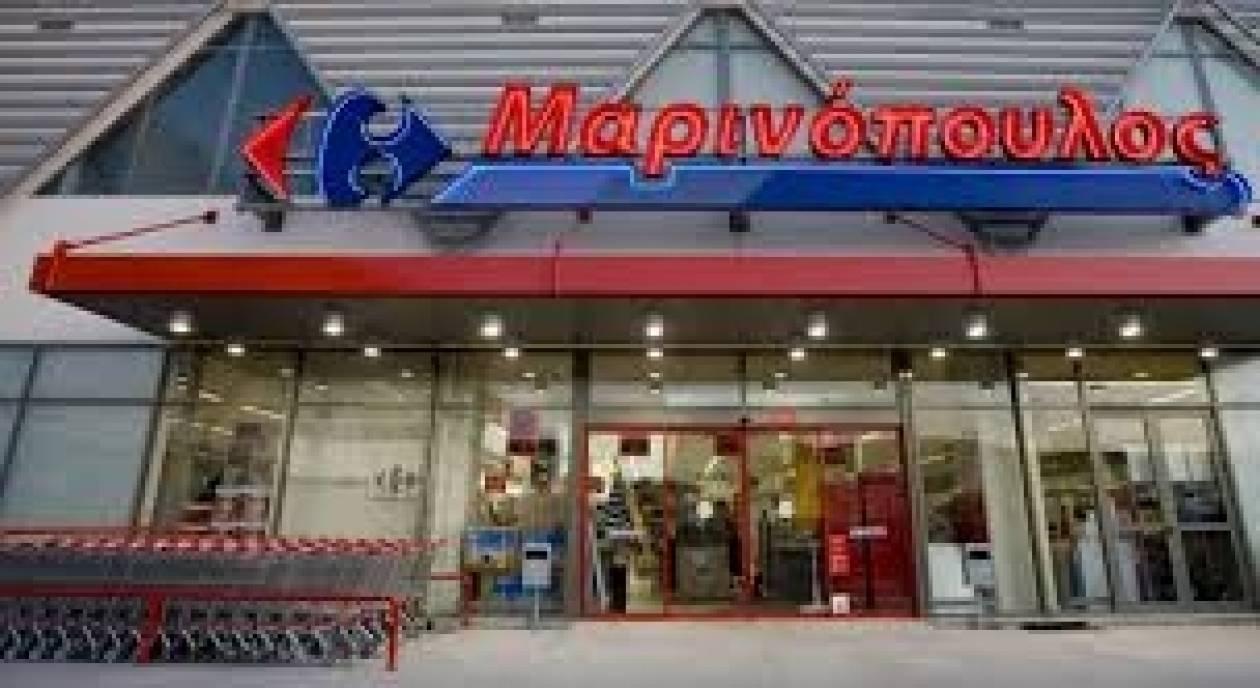 Μαρινόπουλος: Ενισχύει τη θέση του στην αγορά των Βαλκανίων