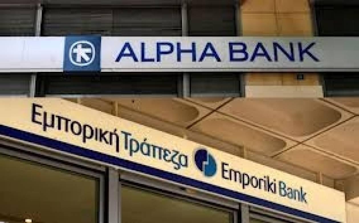 Alpha Bank: Ως τις 28 Οκτωβρίου η ενοποίηση συστημάτων με την Εμπορική