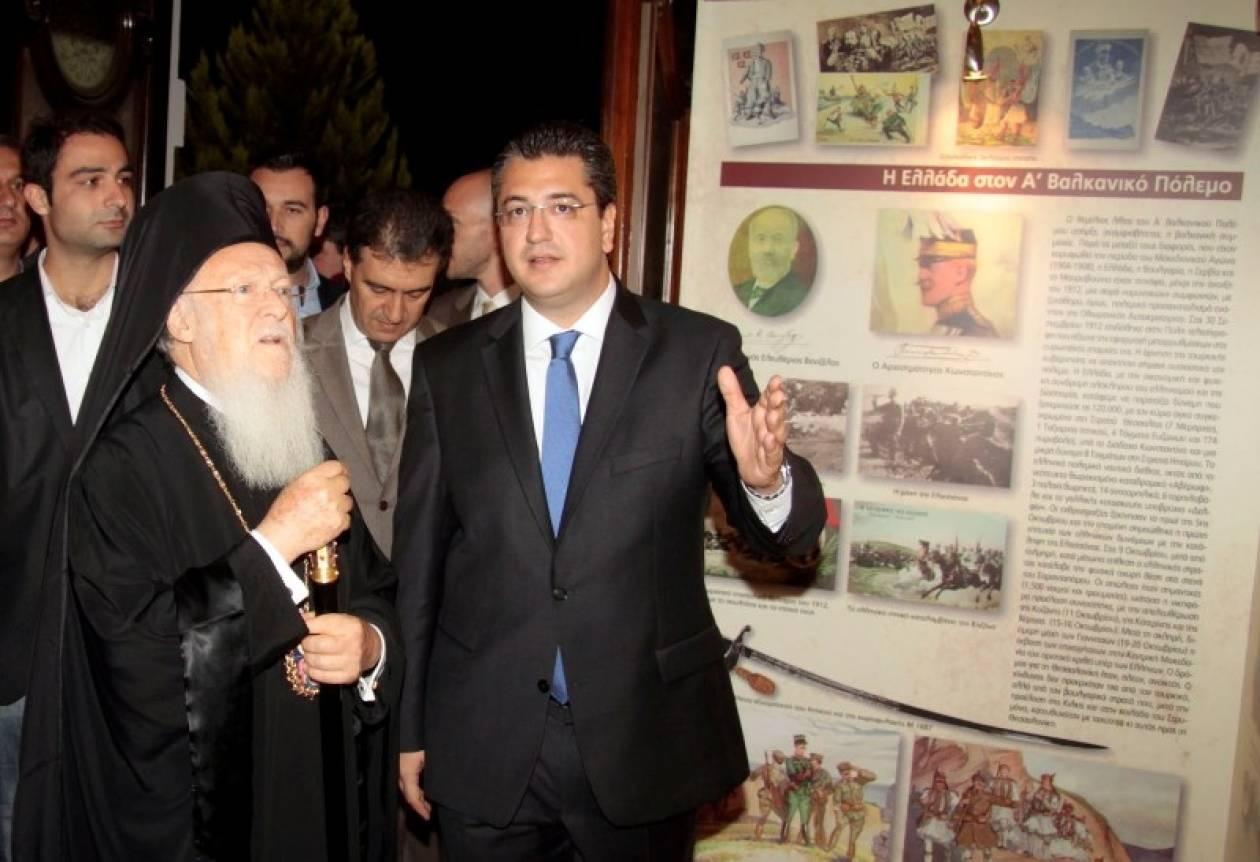 Επίσκεψη του Οικουμενικού Πατριάρχη στην Περιφέρεια Θεσσαλονίκης
