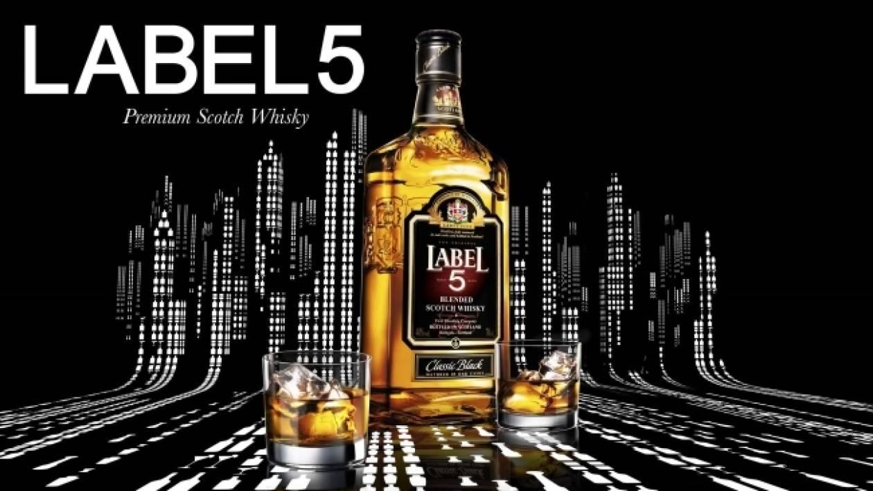 Scotch Whisky Label 5: Ανακαλύψτε το!