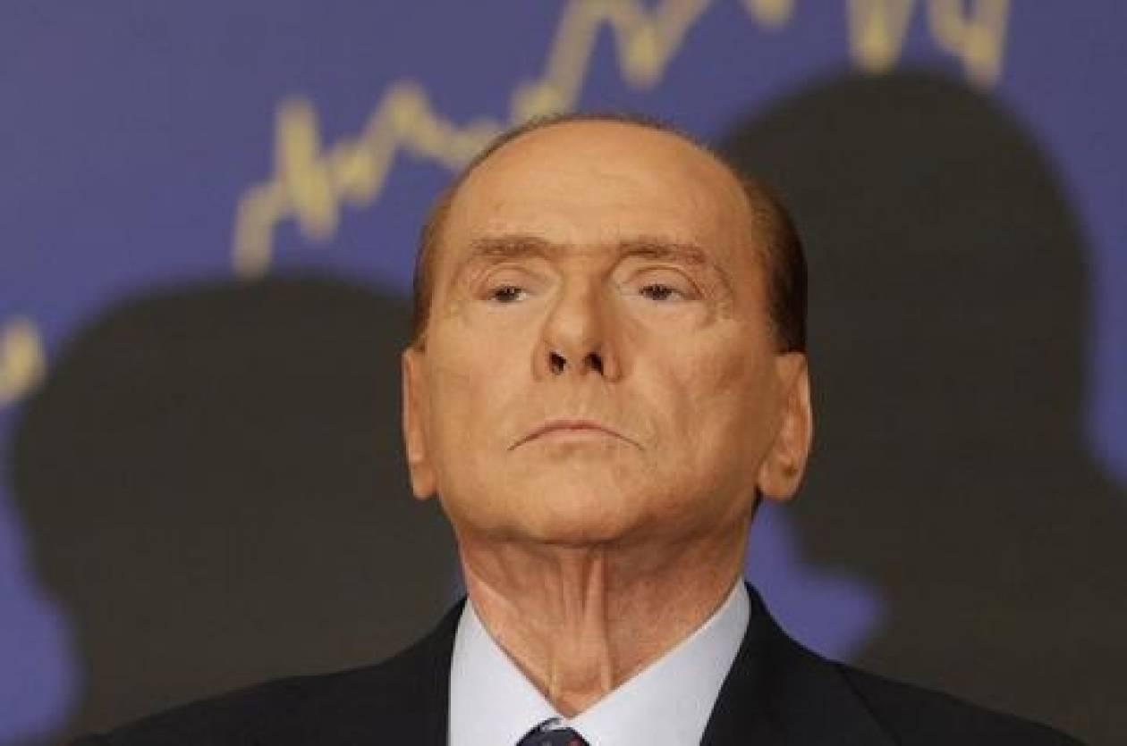 Σε δίκη για δωροδοκία γερουσιαστή ο Μπερλουσκόνι