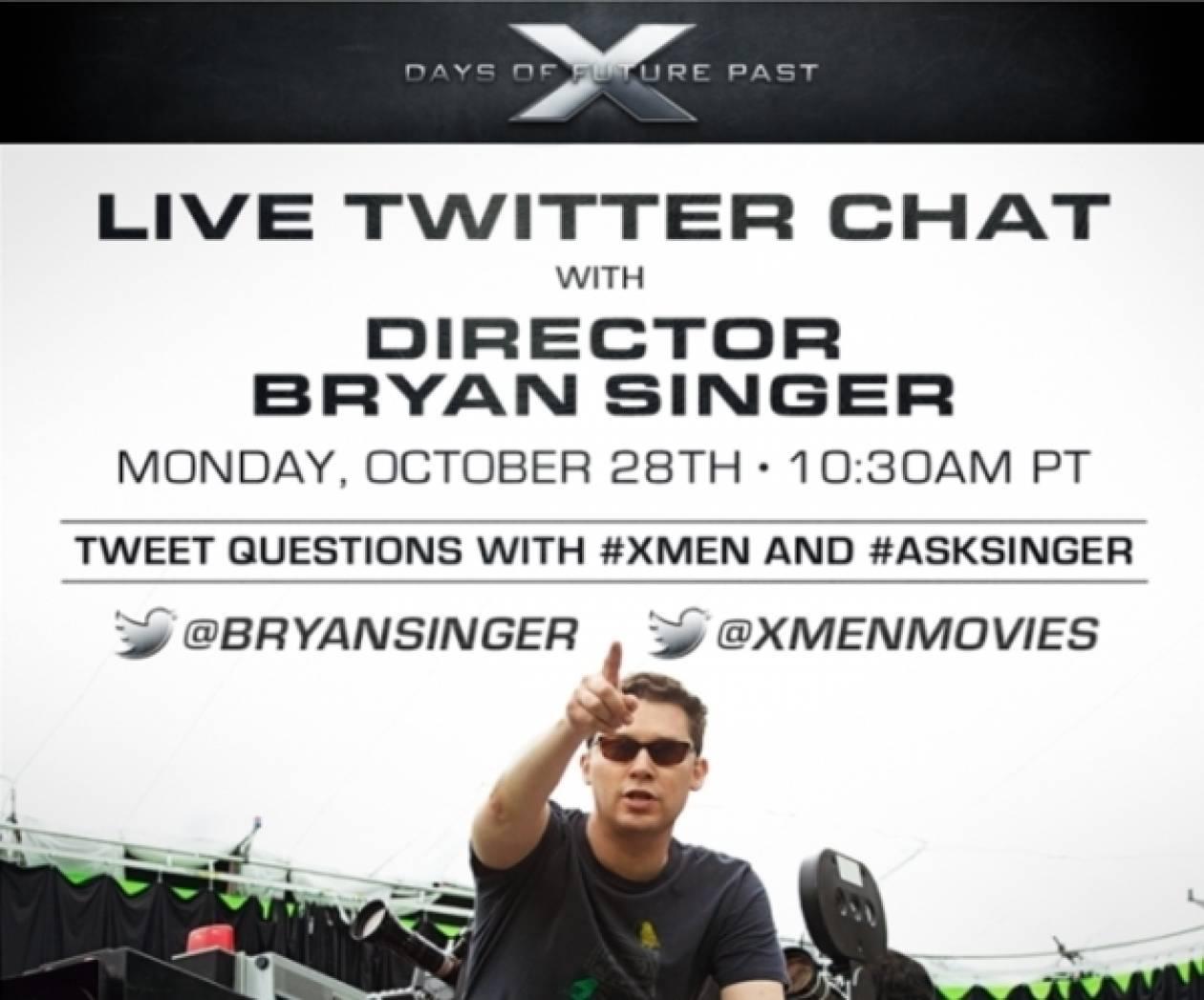 """Ρωτήστε τον σκηνοθέτη των """"X-Men"""""""