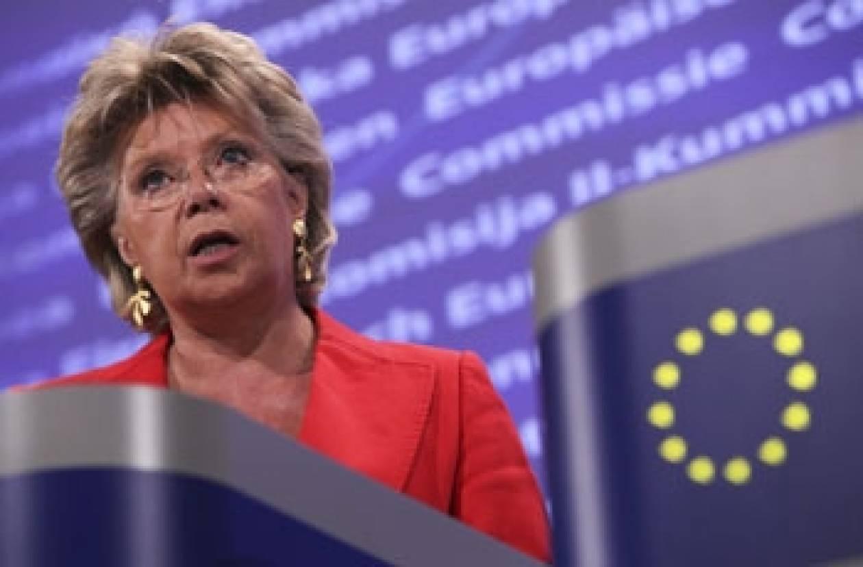 Κομισιόν: Ώρα για ενιαία φωνή της Ε.Ε. έναντι των παρακολοθήσεων