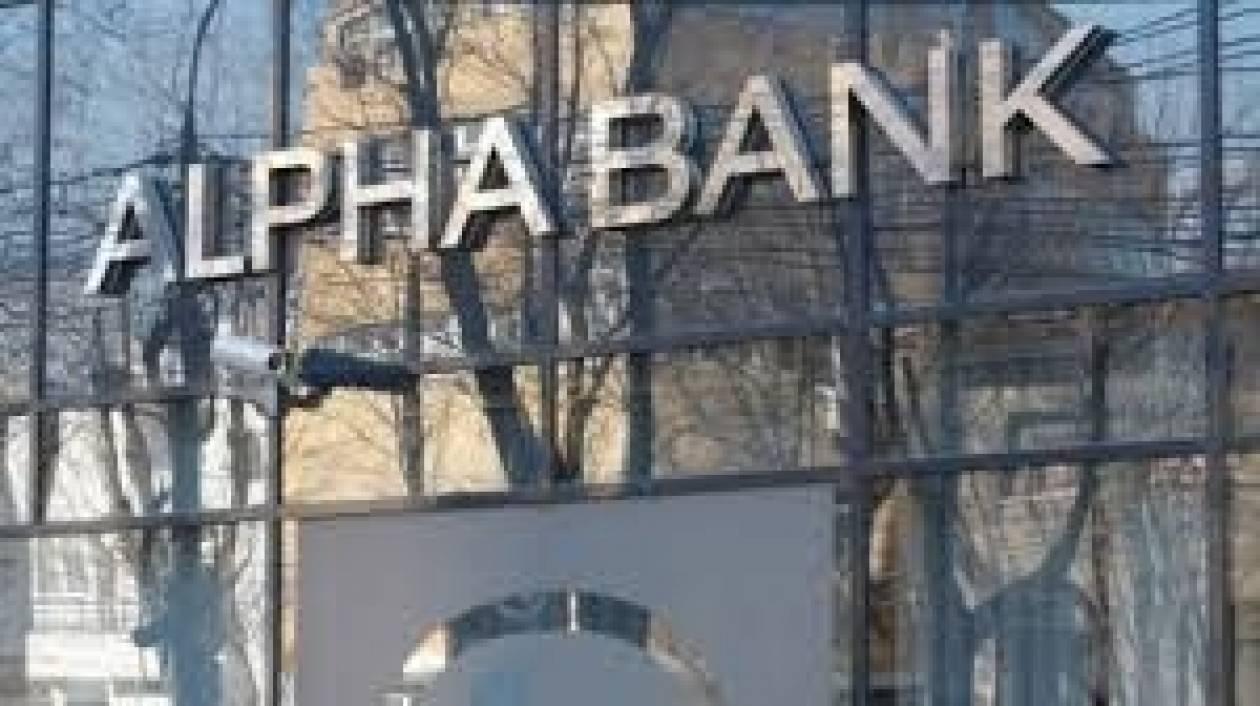 Alpha Bank: Πλεόνασμα άνω του 1% στο ισοζύγιο συναλλαγών το 2013