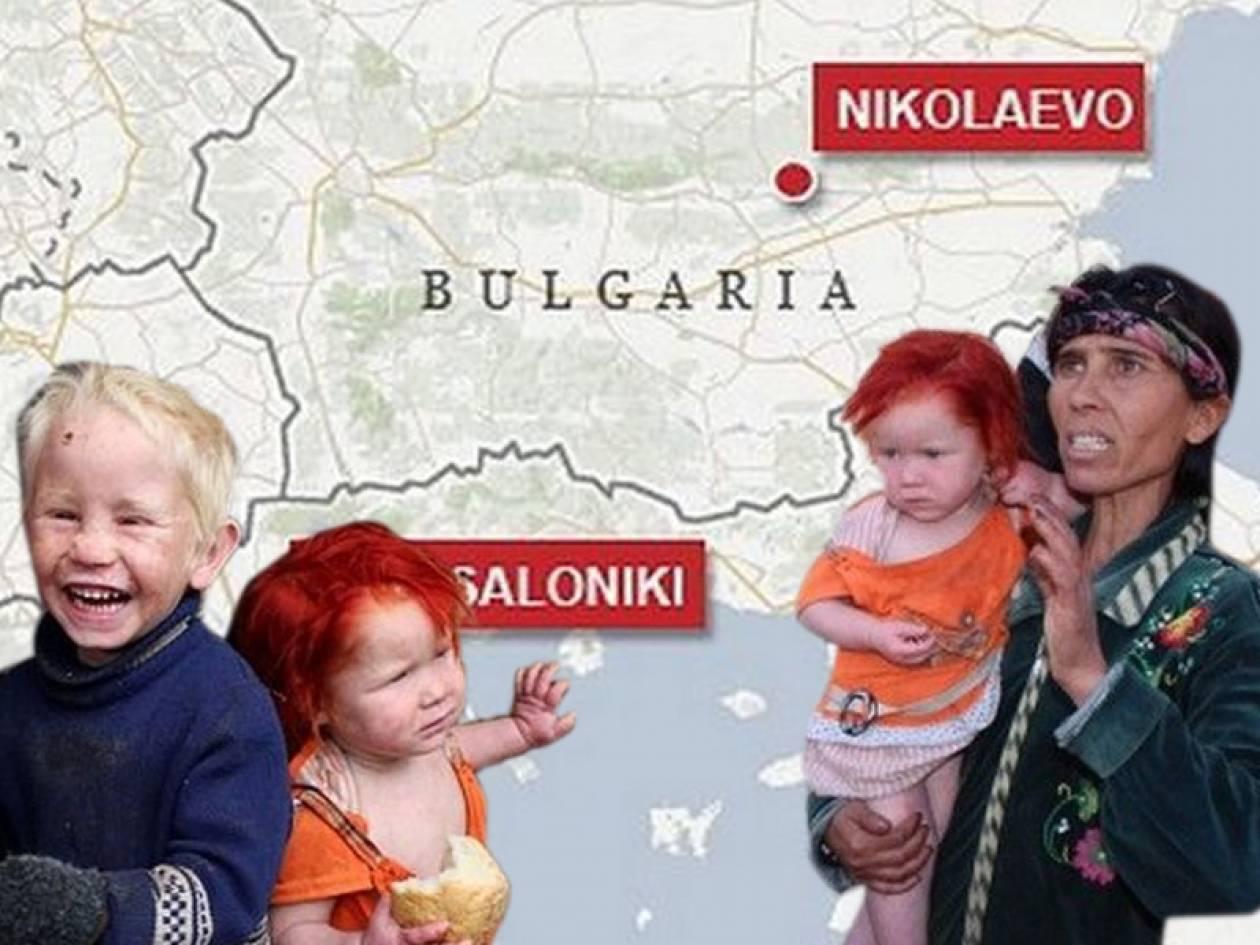 Βρέθηκαν στη Βουλγαρία οι βιολογικοί γονείς της μικρής «Μαρίας»;