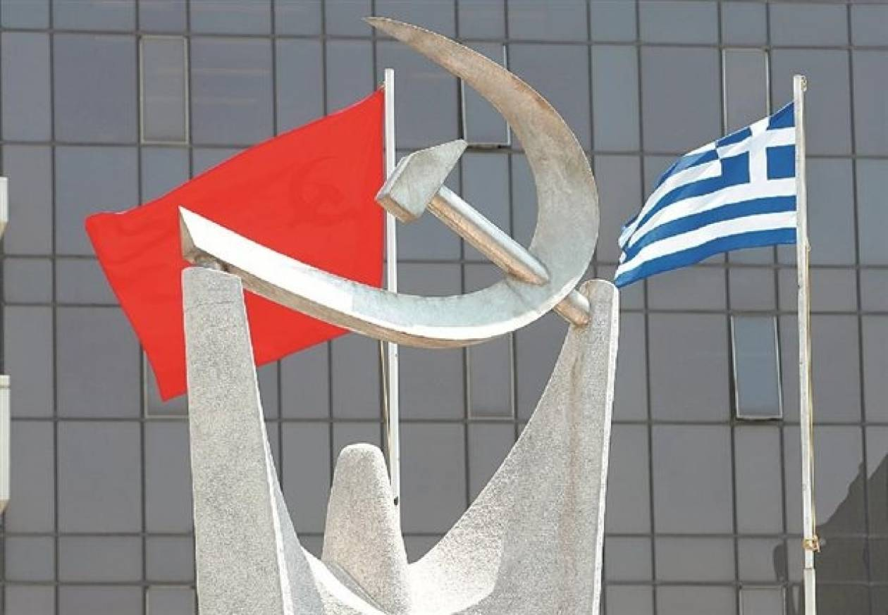 Την απόσυρση του σχεδίου για τον Φόρο Ακινήτων ζητά το ΚΚΕ