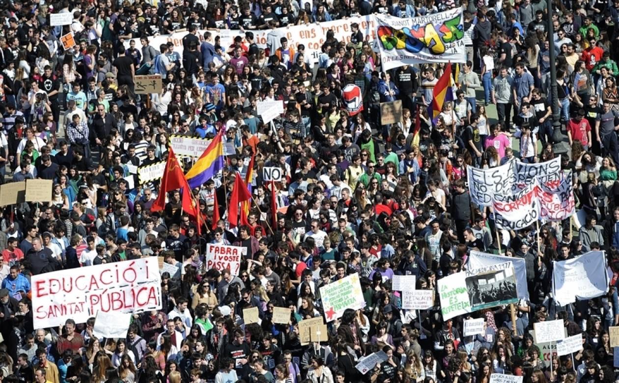 Στους δρόμους οι Ισπανοί ενάντια στην εκπαιδευτική μεταρρύθμιση