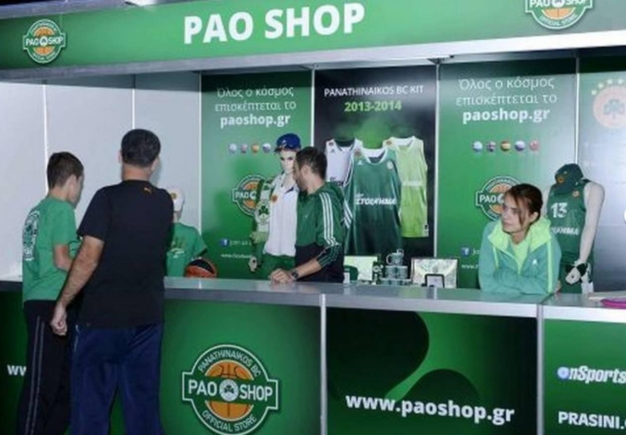 Το PAO SHOP είναι στην Κύπρο και σας περιμένει...