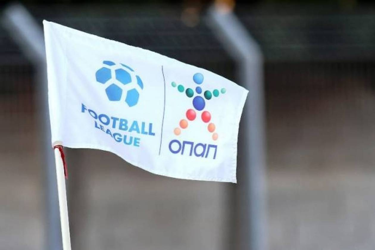 LIVE η Football League