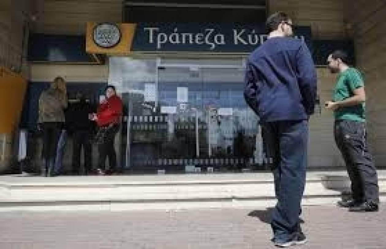 Κύπρος: Χαλαρώνουν τα περιοριστικά μέτρα για τις συναλλαγές