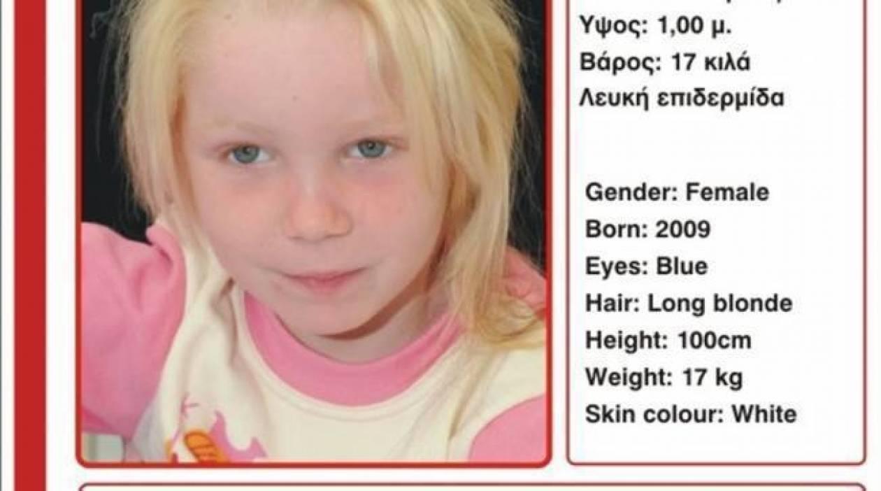 Η μικρή Μαρία θα μεταφερθεί σε κέντρο πρόνοιας στη Βουλγαρία