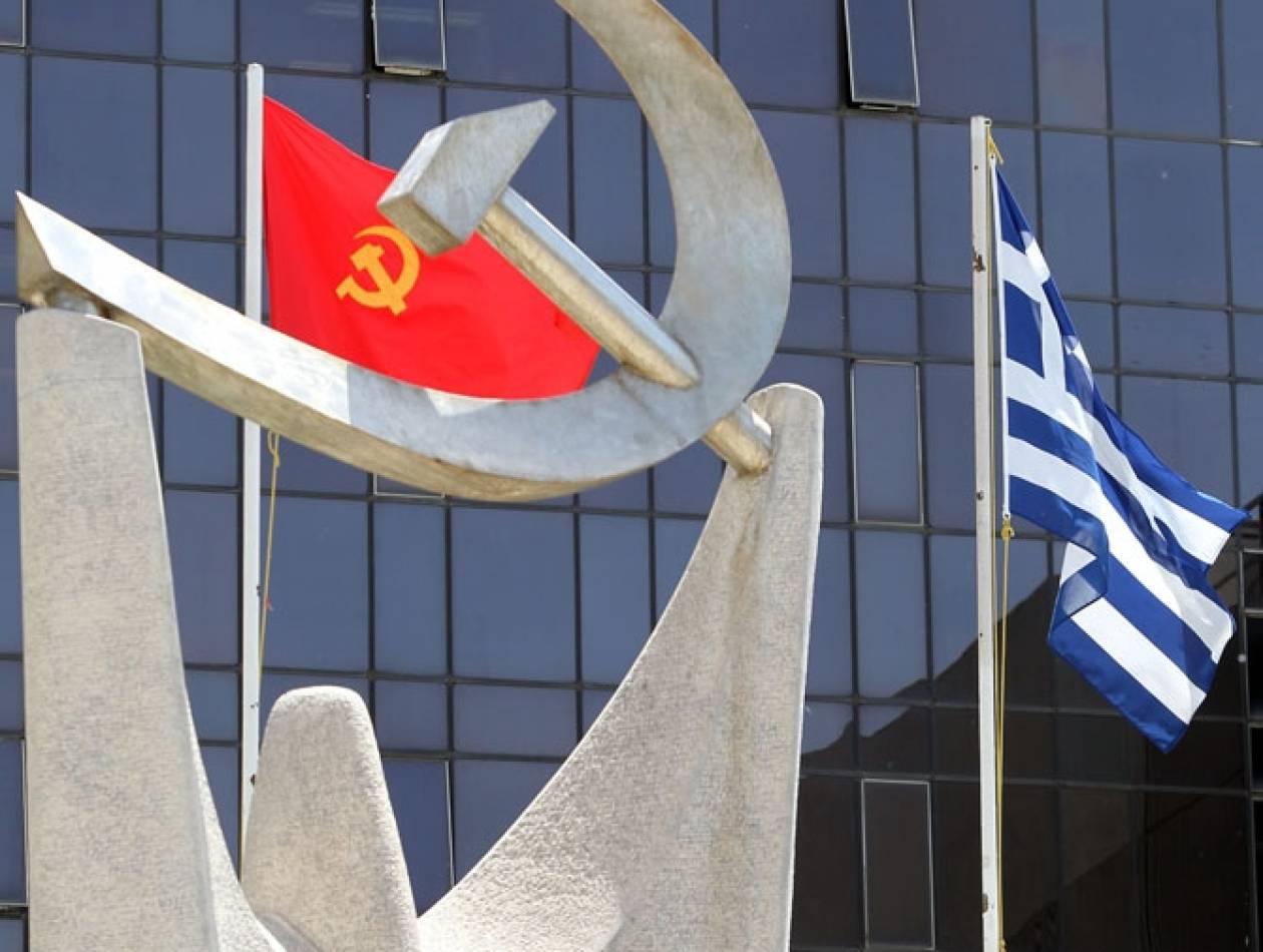 ΚΚΕ:Η ΕΕ είναι υπεύθυνη για τη δημιουργία των μεταναστευτικών ρευμάτων