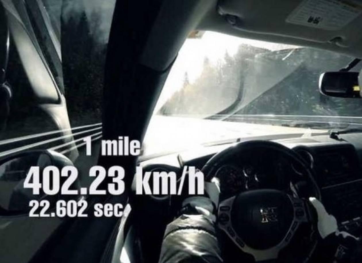 Nissan GT-R: Νέο παγκόσμιο ρεκόρ ταχύτητας