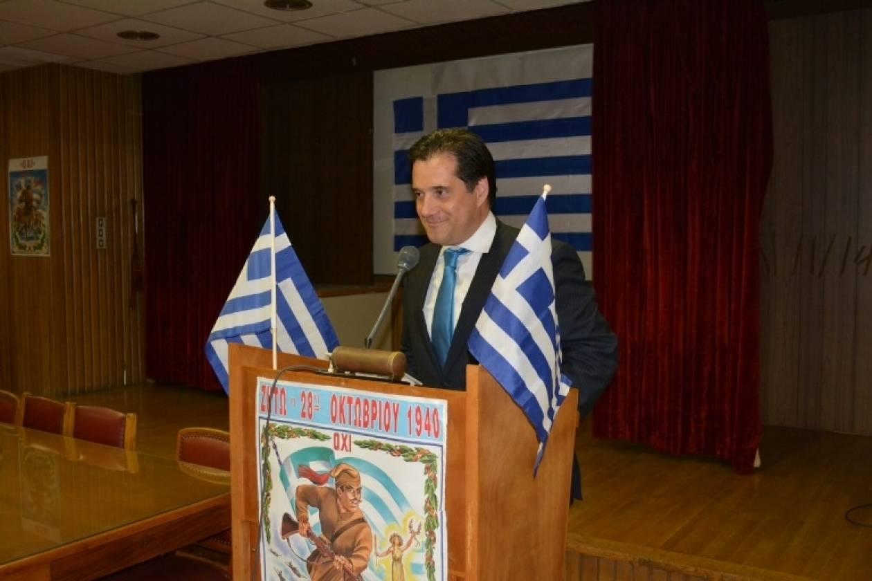 Α. Γεωργιάδης: Η Ελλάς θα τα καταφέρει (Video)