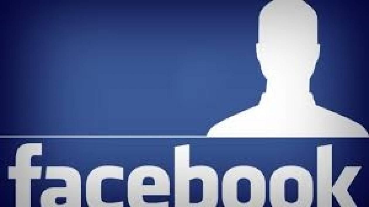 Συνεργασία αστυνομίας-κοινωνικών δικτύων κατά των διαδηλώσεων