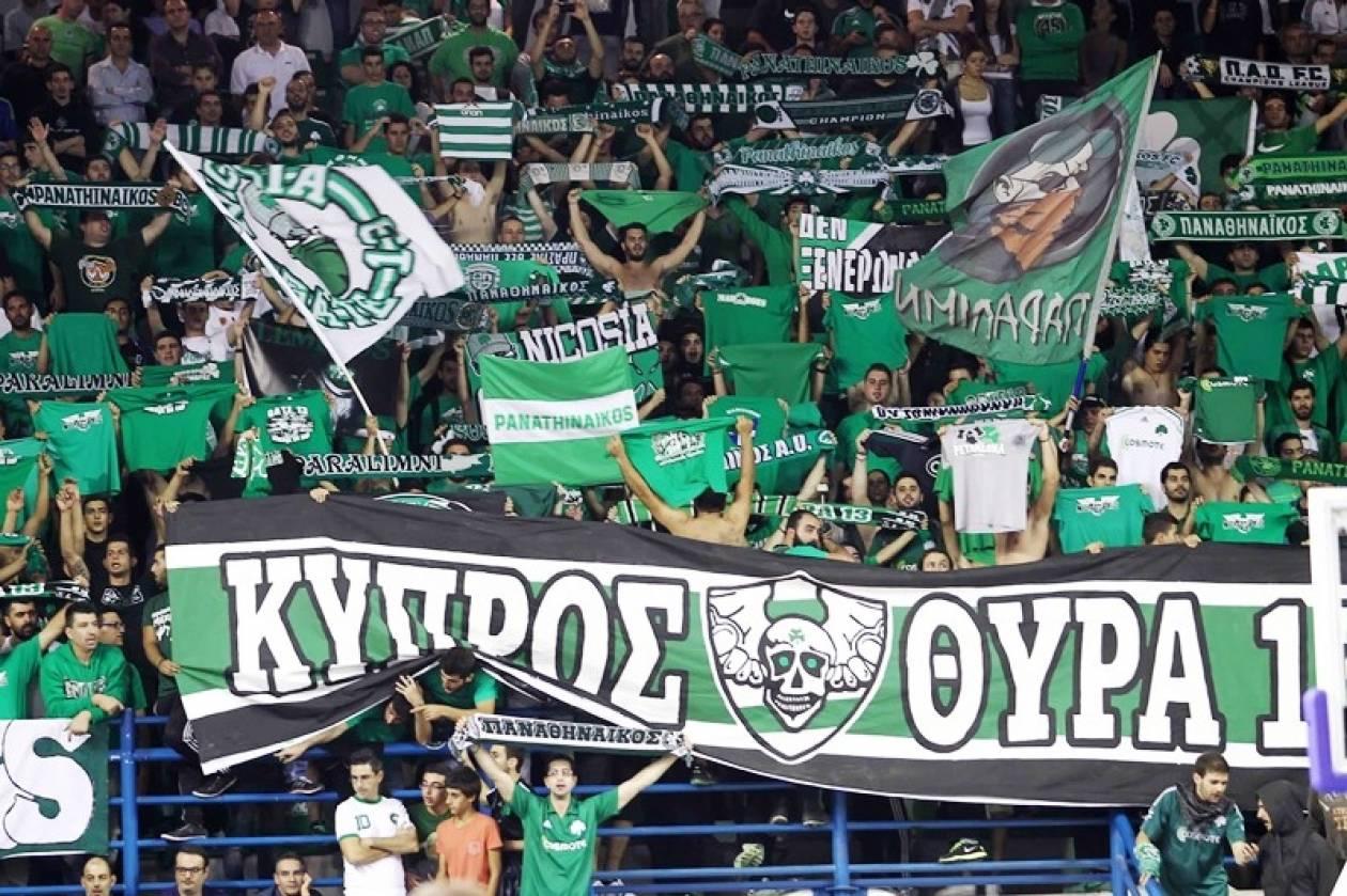 «Εξάστερο» πάρτι στην Κύπρο (video)