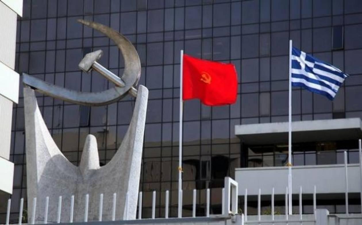 ΚΚΕ: Οι διαπραγματεύσεις αφορούν μόνο τα συμφέροντα του κεφαλαίου