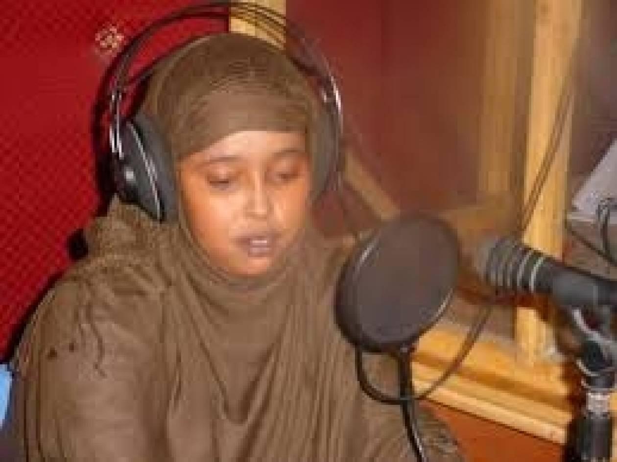 Έκλεισε ο γνωστότερος ραδιοφωνικός σταθμός της Σομαλίας