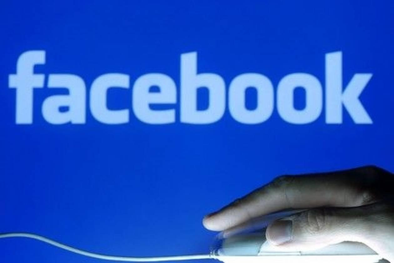 Σκόπια: Aπαγορεύει στους ιερείς και μοναχούς το Facebook