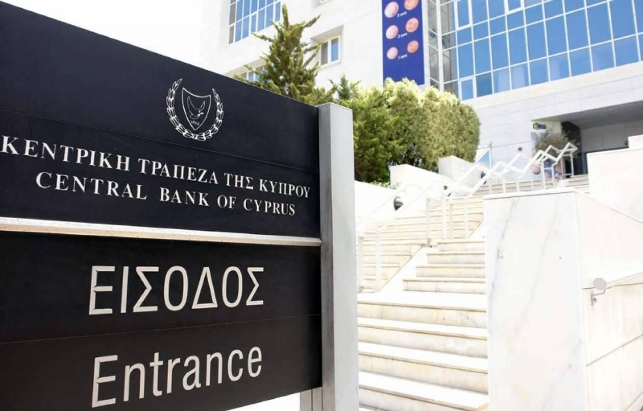 Κύπρος: Σε εξέλιξη η αστυνομική έρευνα στην Κεντρική Τράπεζα