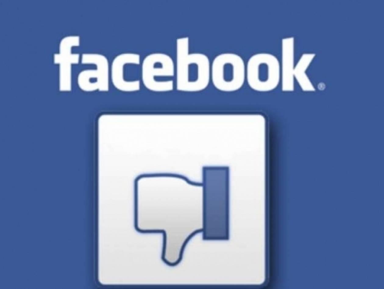 FAIL: Δείτε τι έκανε μια νεαρή κοπέλα για μια φώτο στο Facebook!
