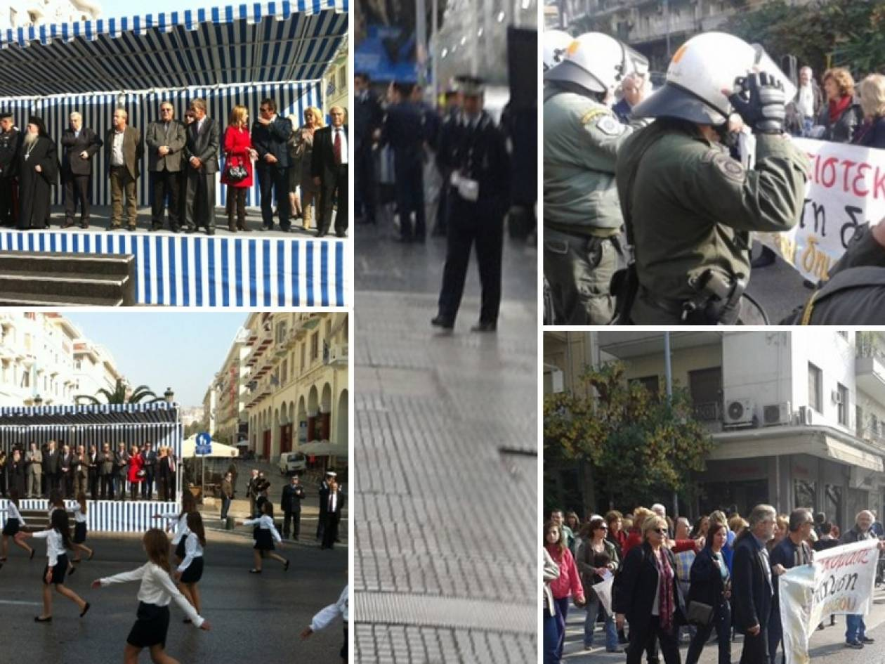 Με συνθήματα και εκδηλώσεις διαμαρτυρίας η παρέλαση στη Θεσσαλονίκη