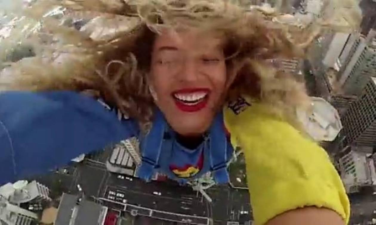 Ατρόμητη η Beyonce: Δείτε βίντεο να πηδάει από κτίριο ύψους 192 μέτρων