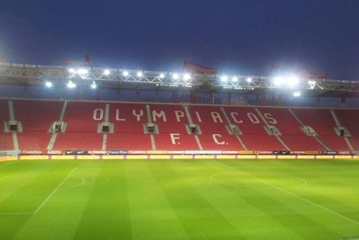 Live Ολυμπιακός – ΟΦΗ