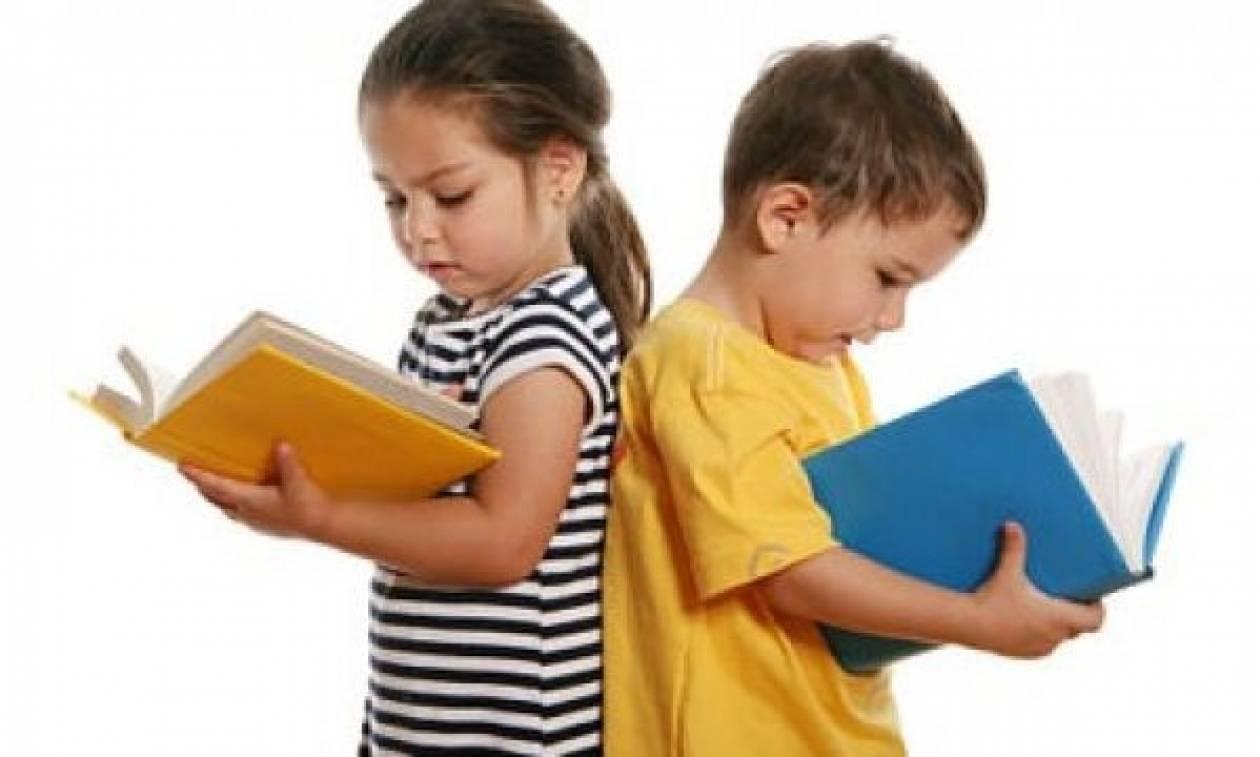 Όταν το βιβλίο γίνεται «φίλος» του παιδιού