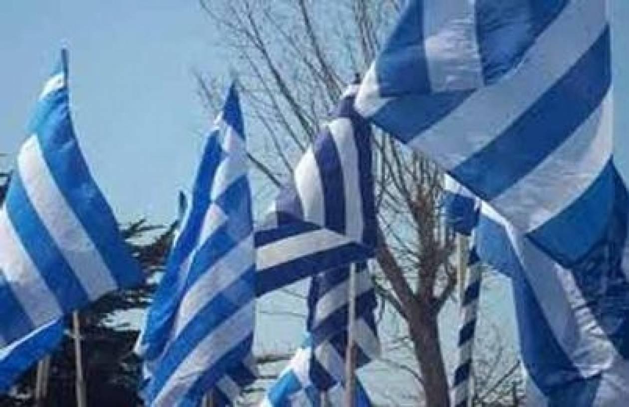 Η Κύπρος τιμά την επέτειο της 28ης Οκτωβρίου