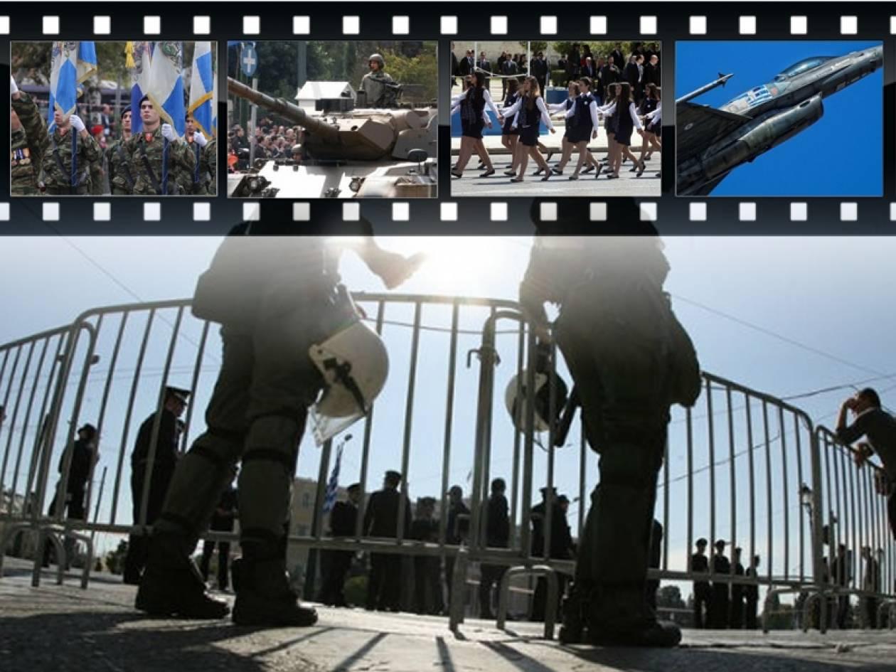 Σιδερόφρακτες παρελάσεις σε Αθήνα και Θεσσαλονίκη