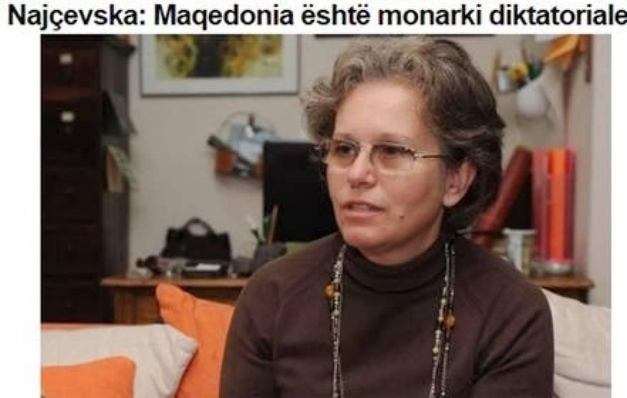 «Στα Σκόπια υπάρχει δικτατορική μοναρχία»