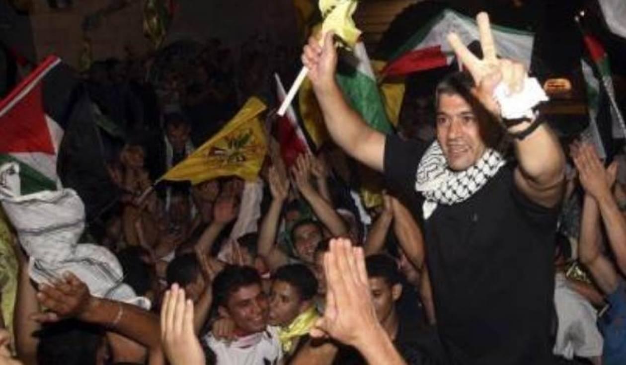 Αποφυλακίζονται Παλαιστίνιοι μετά από 19 χρόνια