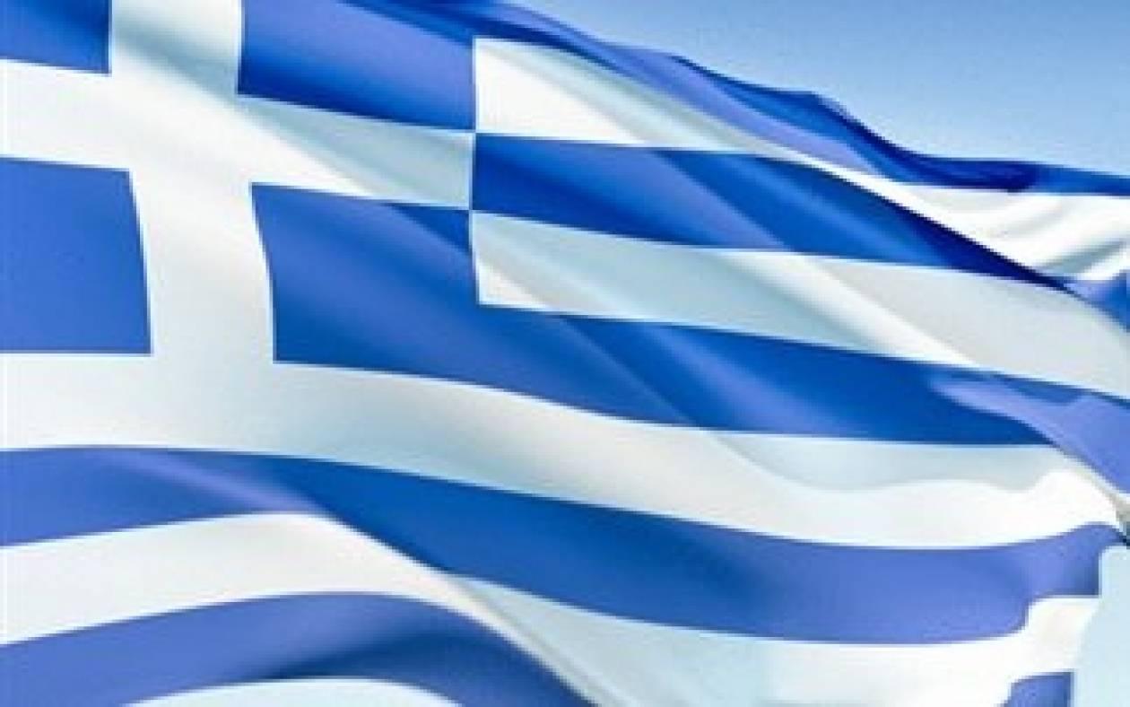 Αλλοδαπός ξυλοκοπήθηκε για το «πόστο» πώλησης σημαιών