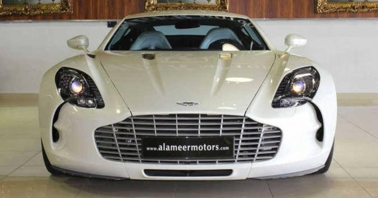 Ευκαιρία να αποκτήσεις μια Aston Martin One- 77