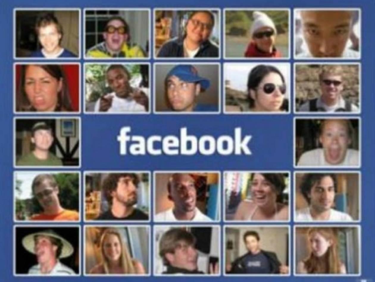 5 πράγματα που δεν θα έπρεπε να μοιραστείτε στο Facebook
