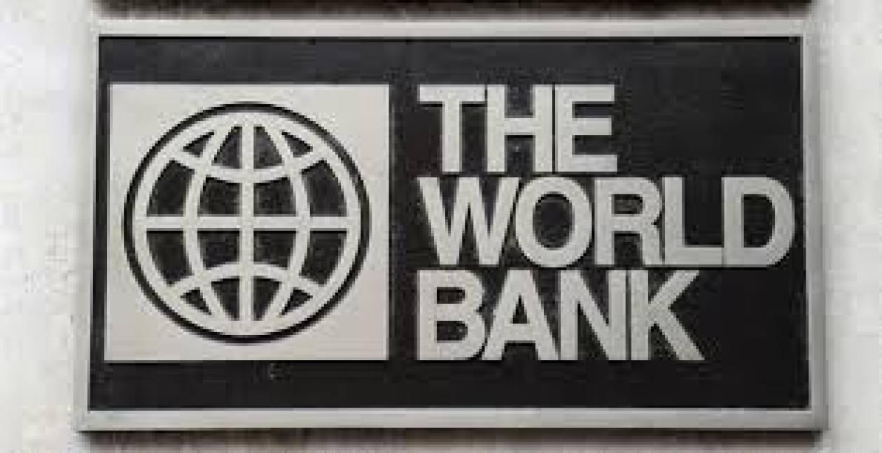 Βελτίωση του επιχειρηματικού περιβάλλοντος βλέπει η Παγκόσμια Τράπεζα